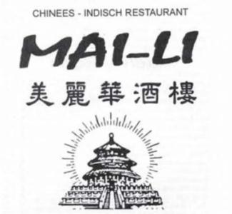 Chinees-Indisch Mai Li Grave