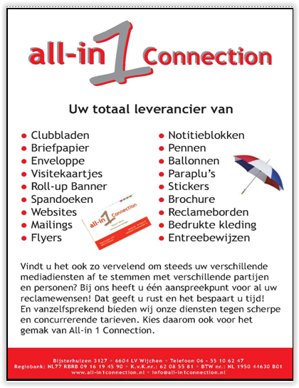All-in 1 Connection Grave